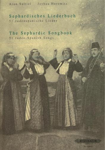 The Sephardic Songbook